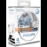 Autopirn H1 Whitevision, pakendis 2+2 W5W, Philips
