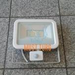 LED prožektor liikumisanduriga valge 50W, 4000lm, 4000K