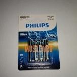 Patareid AAA PHILIPS Ultra Alkaline, 129% more power, 4tk, 1,5V