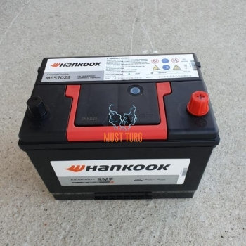 Car battery 70Ah 540A 266X172X220MM -/+ Kaltsiumaku