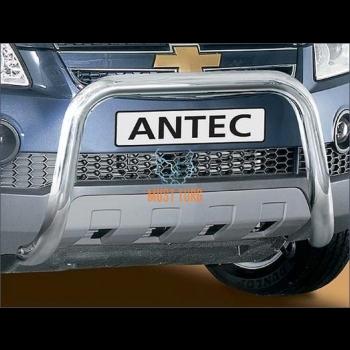 Esiraud e-sertifikaadiga ANTEC Chevrolet Captiva 06-14 60mm