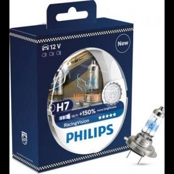 Autopirn PHILIPS H7 RACINGVISION +150% 2tk