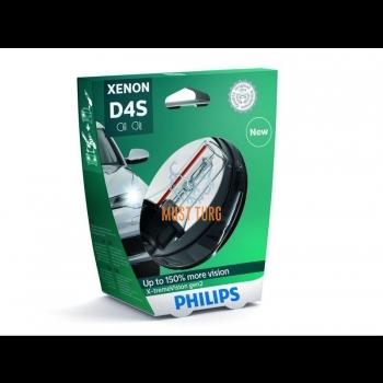 Xenon pirn D4S 35W, 42V, 4800K Philips X-tremeVision +150%