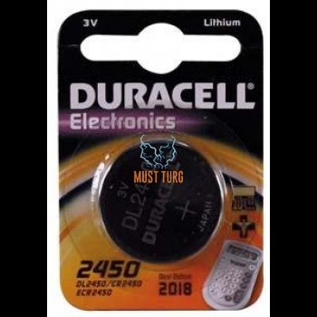 Patarei CR2450, 3V, Duracell