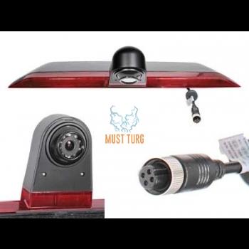 Piduritulega kaamera, silm 2.8mm - 120°, VW Crafter 2017-