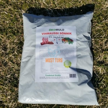 Earthworms manure 5L (about 2.5kg)