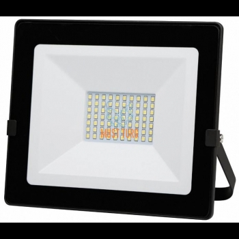 Spotlight 50W 230V 3600lm IP65 Kobi