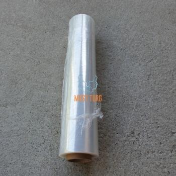 Packaging film 450mm 17my 270m