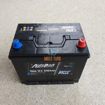Car battery 70Ah 570A 261X175X225 - / + AutoParts