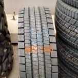 315/80R22,5 Jinyu JD565 PR20 156/153K veosild