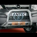 Esiraud e-sertifikaadiga ANTEC Opel Antara 06-13 60mm