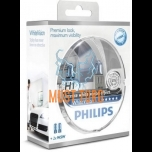 Light bulb H1 WhiteVision in package 2 + 2 W5W Philips