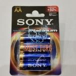 Patarid AA/LR6 Sony Stamina Platinum +50% 4tk