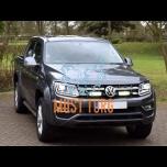 Kaugtulede kit. VW Amarok 2016-  Lazer TRIPLE-R 750