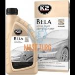 Aktiivvaht K2 Bela Blueberry 1L