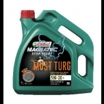 Engine oil 5W-20 Castrol Magnatec Stop Start 4L