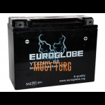 Motorcycle battery 21Ah (- / +) 12V 205x87x162mm