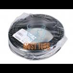 Haagise kaabel 7x1.5mm² must PVC isoleeritud 50m