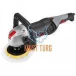 Polishing machine 1200W 1000-3600rpm Skill 1144