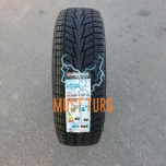 185/65R15 92T XL Hankook Winter i*cept IZ2 W616 M+S