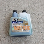Engine oil for 2T petrol engines K2 Stroke 500ml