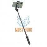 Bluetooth Selfie Stick - Tripod Baseus