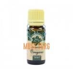 The essential oil of oregano 10ml