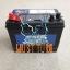 Casual battery E-Nex 750Ah 600A 257X172X200mm