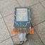 Tänavavalgusti LED 50W 4000lm 4000K IP65