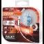 Autopirn H7 55W 12V Night Breaker Laser +150% 2tk