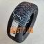 225/55R16 99T XL Hankook Winter i*Pike RS2 W429 naastrehv