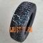 205/60R16 96T XL Pirelli Ice Zero studded
