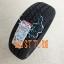 205/65R16C 107/105R RoadX RXquest C02