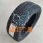 235/55R17 103W XL FR Continental PremiumContact 6