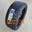 255/40R19 100Y XL Laufenn S Fit EQ LK01