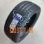 275/45ZR20 110Y XL Laufenn S Fit EQ LK01