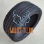 285/35R21 105Y XL RoadX RXmotion U11