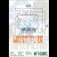 Moto oil filter BMW Hiflo HF160RC