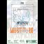 Moto oil filter Aprilia Arctic Cat Suzuki Hiflo HF138RC