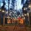 Party light line 100m E27x200 IP44