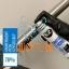 K2 Corotol Strong spray 78% 250ml