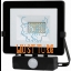 Floodlight with motion sensor 20W 230V 1700lm IP54 Kobi