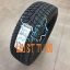 225/65R17 102T Hankook Winter i*cept X RW10 M+S