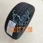 235/55R17 103W XL Nordexx NS9100