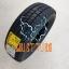 205/65R16C 107/105T Kormoran Vanpro B2