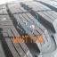 225/55R17 101T XL Goodyear UG Ice Arctic